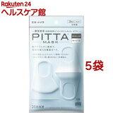 ピッタ・マスク レギュラー ホワイト(3枚入*5袋セット)【ピッタ・マスク(PITTA MASK)】