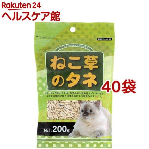 キャットフード・サプリメント, 猫草  (200g40)