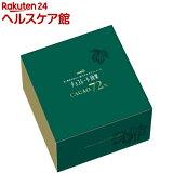 チョコレート効果 カカオ72% 大容量ボックス(1kg)【spts3】【slide_b3】【チョコレート効果】[おやつ お菓子]