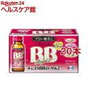チョコラBBローヤル2(50ml*10本入*2コセット)【チ