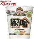 日清 カップヌードル スーパー合体シリーズ 味噌&旨辛豚骨 ケース(84g*20食入)【カップヌードル】