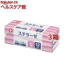 白十字 ステラーゼ 7.5cm*7.5cm タイプIII 12折(100枚入*3箱セット)【白十字】