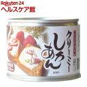 山清 北海道産手亡豆使用 クリーミーしろあん 甘さひかえめ 缶(245g)【山清(ヤマセイ)】 その1
