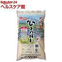 幸福米穀 平成29年度産 JA鳥取西部 鳥取県産ひとめぼれ(10kg)