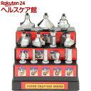 プロクソン ミニルーターMM100 No.28525(1台)【プロクソン】