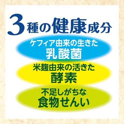 伊藤園毎日1杯の青汁糖類不使用粉末タイプ