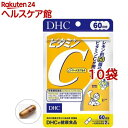 DHC ビタミンC ハードカプセル 60日(120粒*10袋セット)【DHC サプリメント】