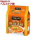 中華三昧 赤坂榮林 酸辣湯麺(3食入)【中華三昧】