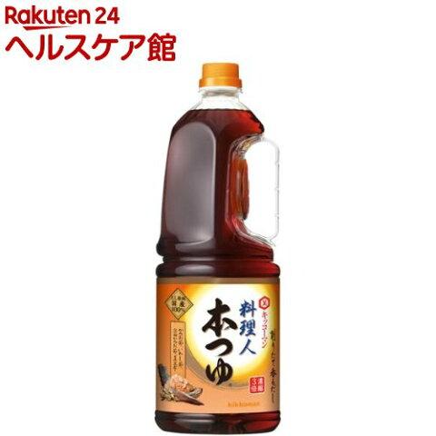 キッコーマン 料理人本つゆ 業務用(1.8L)