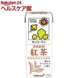 キッコーマン 豆乳飲料 紅茶(200ml*18本入)【キッコーマン】