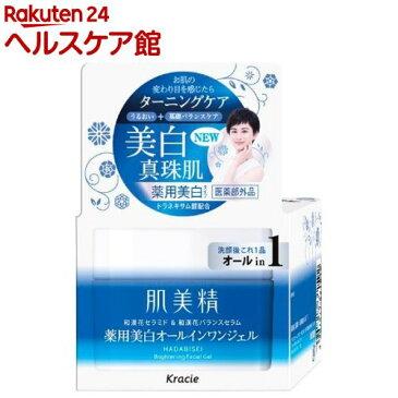 肌美精 ターニングケア美白 薬用美白オールインワンジェル(100g)【肌美精】