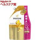 パンテーン エクストラダメージ トリートメントコンディショナー 詰替 超特大(1700g)【PANTENE(パンテーン)】