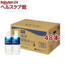 DHC 海洋深層水(500mL*48本)【DHC サプリメン...
