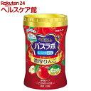 HERS バスラボ ボトル 濃厚りんごの香り(640g)【more30】【バスラボ】[入浴剤]