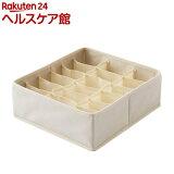仕切りケース 小物収納 小物入れ せいとんボックス LL 仕切り付 アイボリー(1コ入)【プロフィックス】