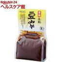オーサワ 有機立科豆みそ 袋(300g)【オーサワ】