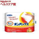 【アウトレット】カイロ/オンパックス(10個入)【オンパックス】の商品画像