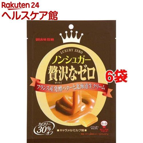 ノンシュガー贅沢なゼロ キャラメルミルク味(80g*6コ)【UHA味覚糖】