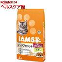 アイムス 成猫用 インドアキャット チキン(5kg)【dal...
