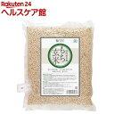 オーサワ 有機もち玄米(国内産)(1kg)【spts4】【オーサワ】