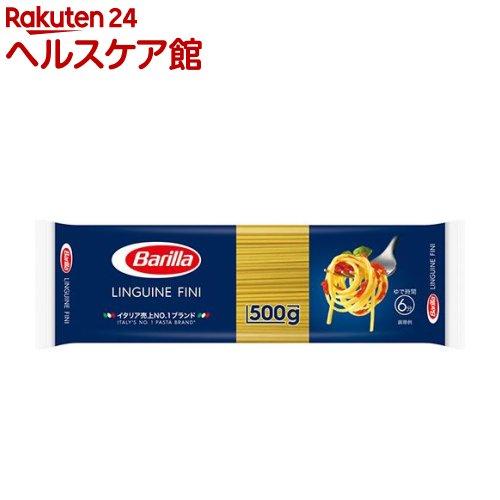 バリラ リングイネフィニ No.11(500g)【バリラ(Barilla)】