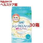 ソフィ シンクロフィット 多い日の昼用(12枚入*30袋セット)【ソフィ】