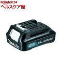マキタ 10.8Vバッテリ1.5Ah BL1015(1台)