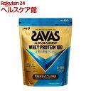 ザバス ホエイプロテイン100 リッチショコラ味(1050g(約50食分))【sav03】【2shdrk】【ザバス(SAVAS)】