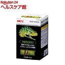 エキゾテラ ジェックス マルチビタミン PT1860(30g)【エキゾテラ】 その1