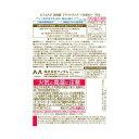 ビフェスタ 泡洗顔 ブライトアップ(180g)【spts7】【ビフェスタ】 2