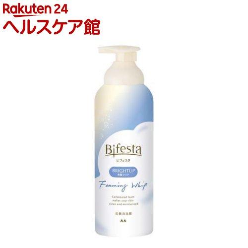 ビフェスタ泡洗顔ブライトアップ