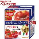 デルモンテ 完熟うらごしトマト(300g*12コ)【デルモンテ】