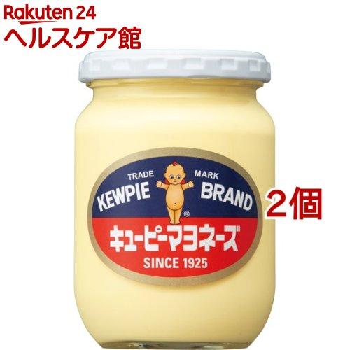 キユーピーマヨネーズ瓶