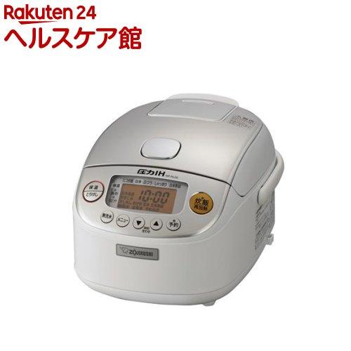 象印 圧力IH炊飯ジャー 極め炊き ホワイト NP-RL05-WA(1台)【象印(ZOJIRUSHI)】
