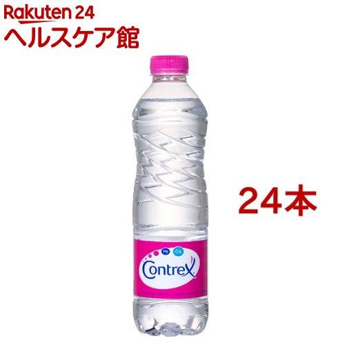 コントレックス(500ml*24本入)【コントレックス(CONTREX)】