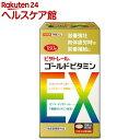 ビタトレール ゴールドビタミンEX(180錠)【ビタトレール