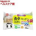 Ba除菌ができる食卓・キッチンふきん SS-173(15枚入*5コセット)【レック】