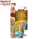 ミニマルランド うさぎ元気 かじってお豆と穀物グラノーラ(2本入)【ミ...