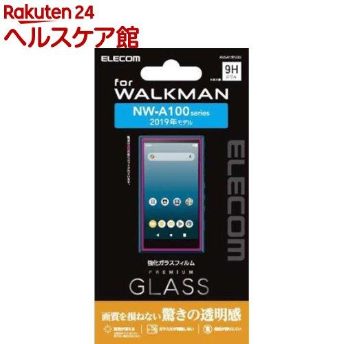 ポータブルオーディオプレーヤー, その他  Walkman A 2019 NW-A100 0.33mm AVS-A19FLGG(1)