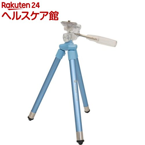 FOTOPRO小型8段三脚FZ-158ブルー