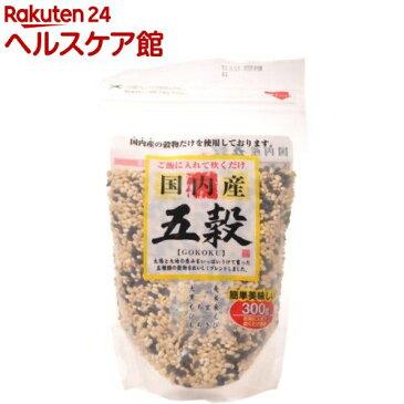 国内産 五穀(300g)【フジサワ】