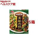 クックドゥ 青椒肉絲用(100g*5箱セット)【slide_g2】【クックドゥ(Cook Do)】