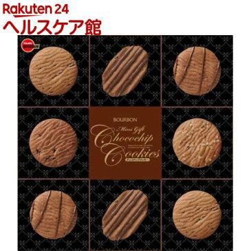 ブルボン ミニギフト チョコチップクッキー 缶(60枚入)【more20】