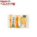 柿渋ファミリー石鹸 2コセット(1セット)...