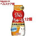 チャオ 乳酸菌 ちゅーる とりささみ(120g*12個セット)【チャオシリーズ(CIAO)】