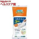 ドライペットコンパクト 除湿剤 詰め替えタイプ つめかえ用(...