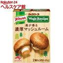 ケンコーコムで買える「クノール カップスープ ベジレシピ 森が香る濃厚マッシュルーム(2袋入【クノール】」の画像です。価格は199円になります。