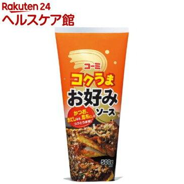 コーミ コクうま お好みソース(500g)