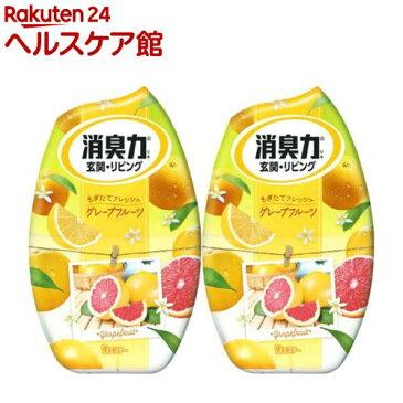 お部屋の消臭力 消臭芳香剤 部屋用 グレープフルーツの香り(400mL*2コセット)【消臭力】