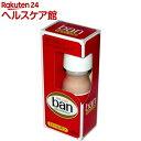 バン(ban) ロールオン(30ml)【more30】【Ba...